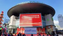 广东省超高清视频创新中心助力AVS3 8K超高清频道成功开播