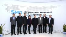 宋起柱调研SMG、东方明珠,支持开展5G频道建设、移动融合业务建设合作