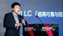 数码视讯刘川林:5G超高清直播下的产业赋能