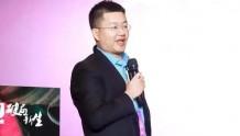 易视腾VP危明:智慧融合运营 打造全场景家庭大屏生态