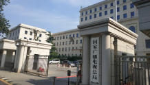 广电总局媒体融合发展领导小组召开2021年首次会议