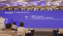 央视总台姜文波:可与中国广电网络等推进8K超高清频道直播试验