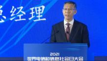 中国广电梁晓涛:去年已整合24家省网,已完成700MHz 40万站总体建设原则、设备集采测试等工作