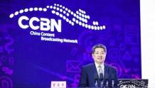 中国广电曾庆军:中国广电5G广播建设