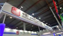 """广电5G、""""一网整合""""……CCBN2021见闻录"""