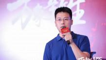 「易平方」韩兆阳:重构+聚变 易聚屏构建5G智屏时代新场景