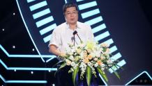 """芒果TV虚拟主持人""""YAOYAO""""正式亮相,第二届算法大赛颁奖典礼大有看头"""