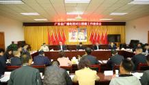广东省广播电视对口援藏工作会议召开,4K花园为林芝广电系统提供六大系列超高清节目