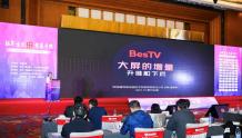 百视通曹雅莉:电视大屏增量源自升维和下沉