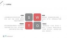 浙江大学传媒与国际文化学院院长韦路:媒体深度融合的方向和途径