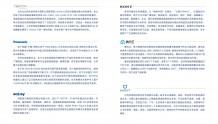 2021年第八届广播电视紫金论坛将在南京召开