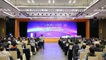 5G、4K、AI…传媒大咖相聚南京,共探融合创新发展之路