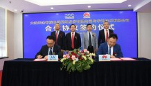 大连天途与华为签约,积极推动5G与政务、教育等业务合作