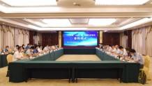 """福建广电与南靖县人民政府签订""""5G世遗·云游土楼""""战略合作协议"""