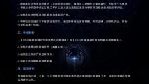 北京广电局:面向全国征集媒体融合创新技术与服务应用