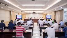 上半年经营收入同比增长8.74%,福建广电网络召开经营分析视频会