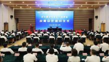 龙江广电网络与中兴通讯签署战略合作协议