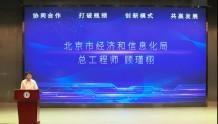 8K+5G直播产业链协同工作组(联盟)成立