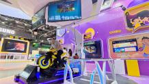 百视通携5G新视界,亮相2020中国移动大会