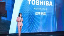 东芝搭载聚好看AI系统  要成最懂中国家庭的海外品牌