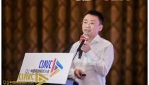 干货|张志红:芒果互联网电视的长期守望
