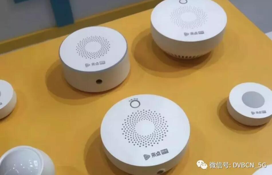 重庆有线广电智慧社区方案亮相-DVBCN