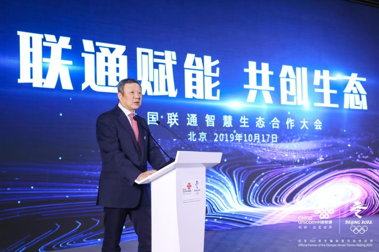 王晓初:联通今年5G基站建设任务完成过半-DVBCN