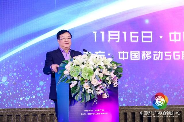 """中国移动李正茂:深化5G+AICDE融合,打造""""NaaS网络即服务""""能力-DVBCN"""