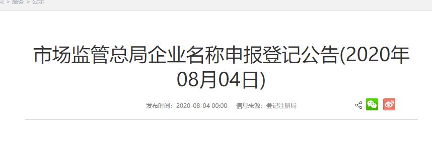 """""""全国一网""""大进展!中国广电股份公司成功组建!-DVBCN"""