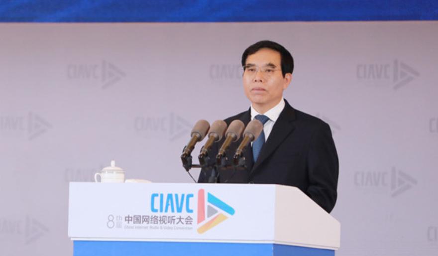 广电总局局长聂辰席:新时代网络视听工作的五项使命-DVBCN