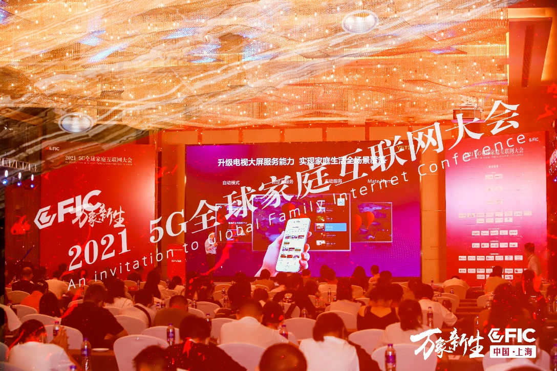 易视腾获GFIC万象之星2021年度最佳服务平台奖-DVBCN